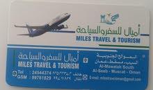 اميال للسفر والسياحة  تقديم تنسيق طبي وتنسيق سياحي