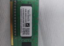 RAM 2 GB - رام قطعة واحدة 2 غيغا