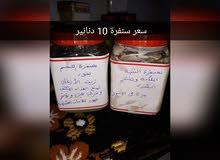 عطور ومكياج للبيع و صابون طبيعي