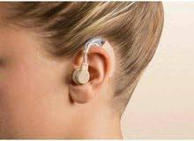 apprail auditif