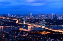 رحلةسياحية الي تركيا 7ايام تبدأ من 2100 ريال