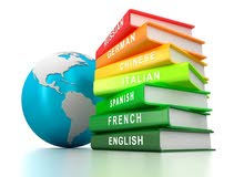 فرصه من ذهب تعلم كل من اللغه الفرنسية والايسبانيه والإنجليزية
