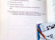 Clinical Pharmacology Book