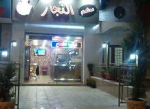 مطعم شعبي (حمص -فول - فلافل- قلايات)