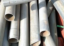 we are buying scrap steel pvc hd pipe items