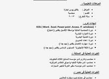محاسب وادارى مصري خبرة خمس سنوات يجيد استخدام الكمبيوتر