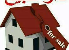 بيت للبيع في حي الحكيم خلف مدرسه الرميله