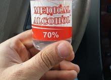كحول طبي