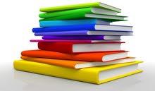 معلمين ومعلمين خصوصى للتواصل واتس أو أتصال(0590293035)