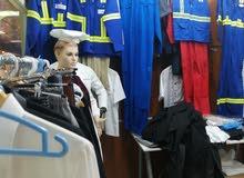 ملابس للبيع لأعلى سعر
