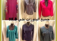 قمصان وبلايز للبيع