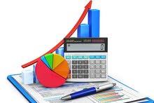 تقديم خدمات محاسبية و ضريبية و تدقيق حسابات وإصدار ميزانيات معتمدة