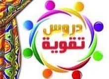 معلم مصري