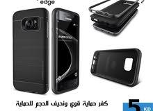 كفر أصلي لجهاز سامسونج اس 7 ايدج Samsung S7 Edge