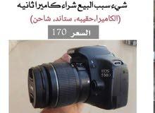 كاميره كانون