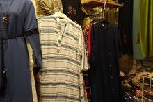 wholesale&retail avlbl
