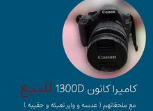 كاميرا كنون 1300D للبيع