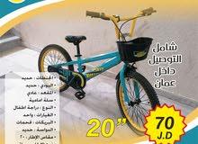 دراجات هوائية فاخرة