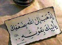غسيل سجاد موكيت حرامات بأقل الاسعار
