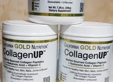 ثلاث علب بودرة كولاجين (مكمل غذائي) لعلاج مشاكل الشعر والبشرة والعظام