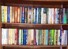 المكتبة كاملة للبيع