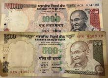 عملات هندية قديمه 1000و500 rupees