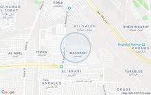 بغداد جديدة أو الأمين أو شارع فلسطين