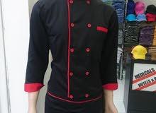 ملابس مهنية - طباعة على اليونيفورم