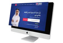 تصميم موقع كامل وتطبيق ورفعه على المتجر