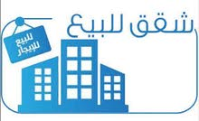 More than 5  apartment for sale with 3 rooms - Amman city Tabarboor