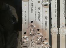 لداتLG 32.42ولدات سامسونج40بوصة وكرستالات LG32 بوصة