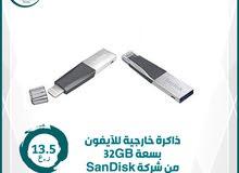 ذاكرة خارجية للآيفون من شركة Sandisk