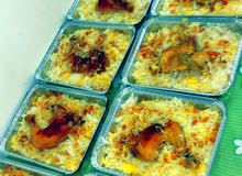 افطار صائم 750