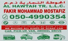 we buy Old and Scrap Vehicles all over UAE