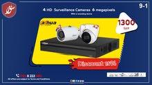 Discount 15% on  4 HD Dahua Surveillance Cameras  6 megapixels