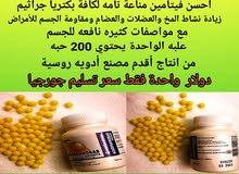 فيتامين سي - Vitamin C