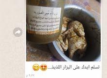 تبزيره أم عمر للتبزيرات الصوريه