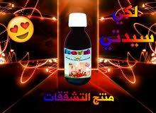 منحف الكرش من شركة هوڤن الفرنسيه