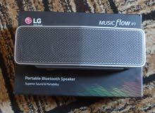 سماعة lg تشتغل بالبلوتوث صوت عالي جدا