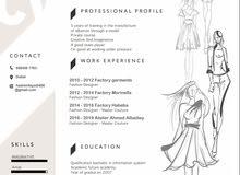 مصمم أزياء