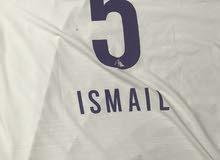 كنزت إسماعيل احمد لاعب نادي العين