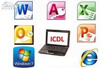 دورات ICDL مصدقة من وزارة العمل