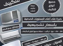 تصميم اعلانات فردية