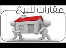 منزل للبيع فى السبعة فى المشروع الموز منزل حديث