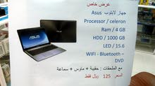 Laptop up for sale in Ibri