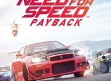 للبيع شريط Need for speed pay back الجديد