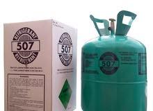 gaz r507