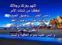 امام مسجد،  ومعلم قرءان