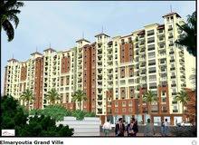 Third Floor apartment for sale - Haram
