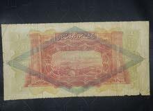 لهواة العملات الورقيه النادره واحد ليره بنك سوريا ولبنان